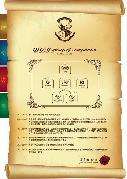 集圖-三折頁-1123(改色).jpg