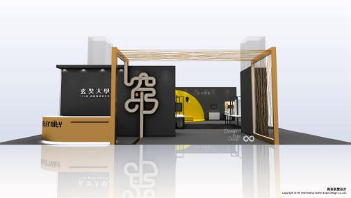 奧森展覽設計/玄奘大學- 概念設計3D圖