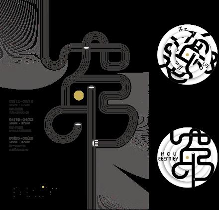 奧森展覽設計/ 新一代設計展-玄奘大學